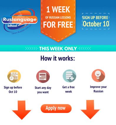 1week-free