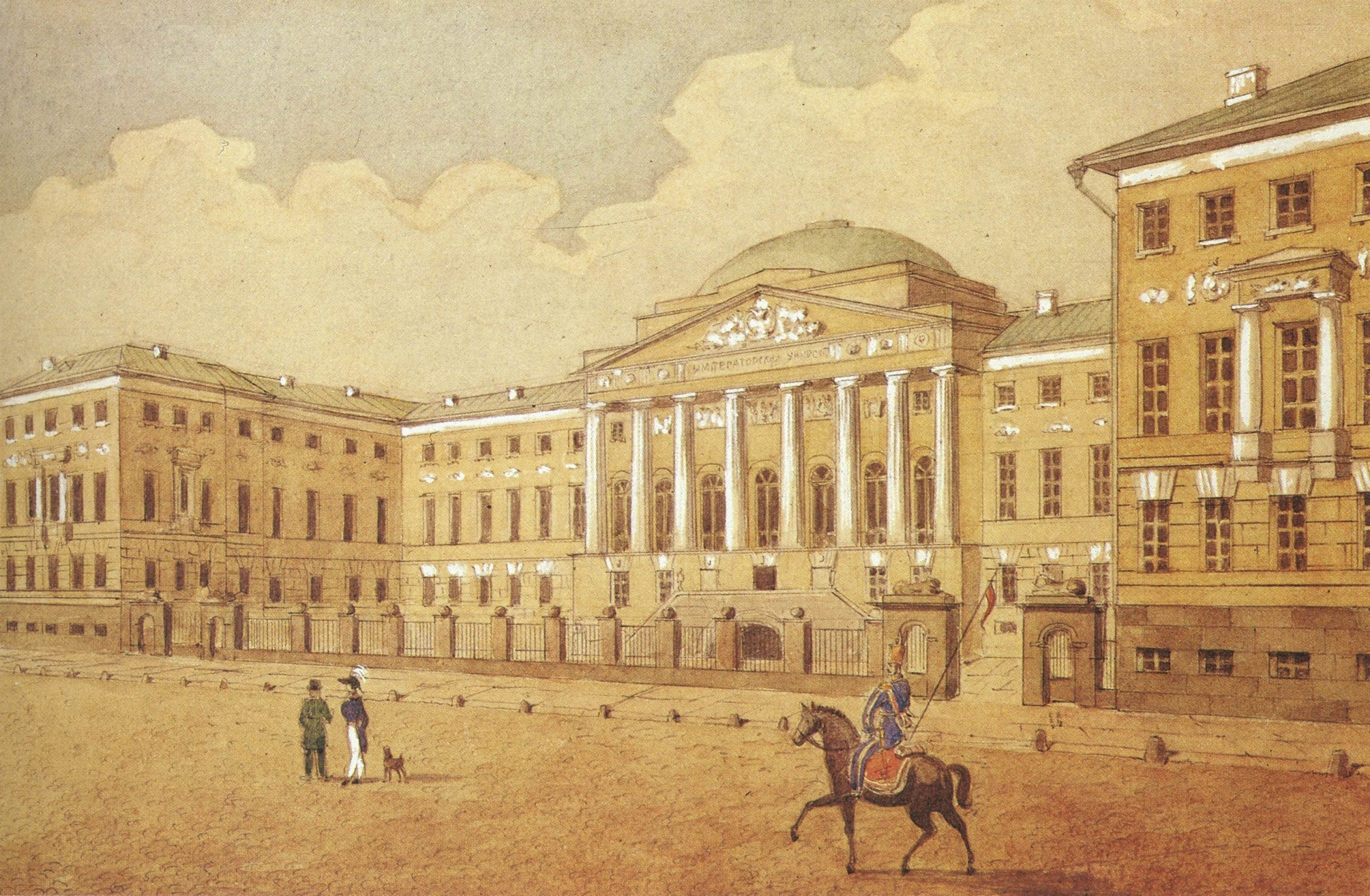 Moscow State Lomonosov University Old