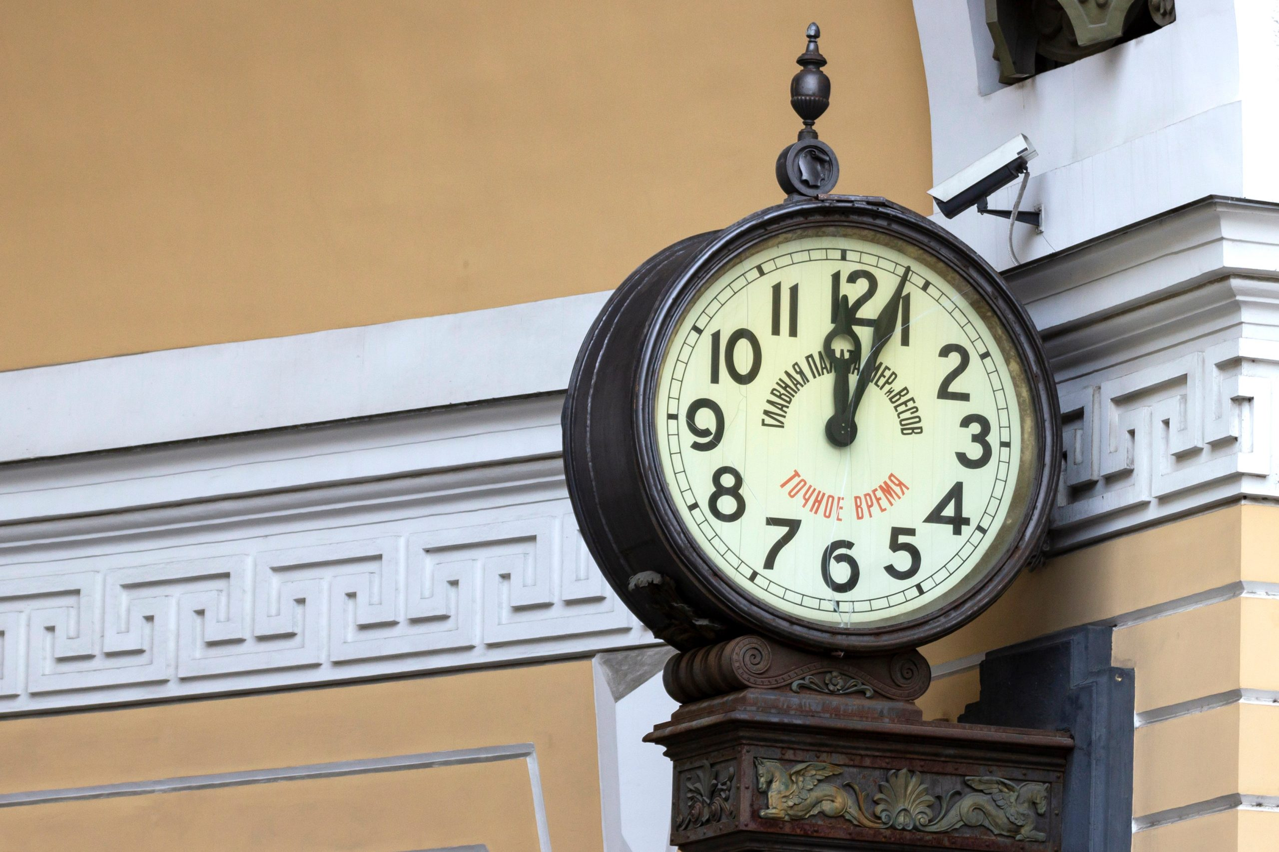 Time in Russian